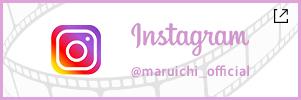 マルイチ産商【公式】Instagram