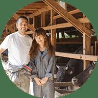 畜産インテグレーションによる生産者支援 イメージ写真