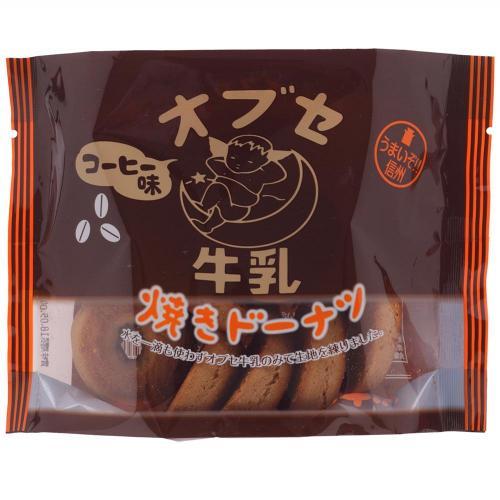 coffeedonut_1.jpg