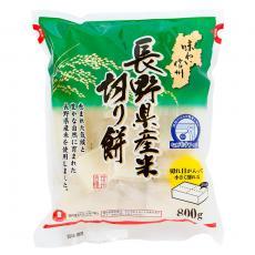 長野県産米切り餅
