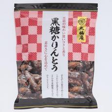 丸福庵 黒糖かりんとう
